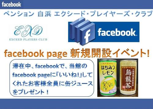 Facebookcan